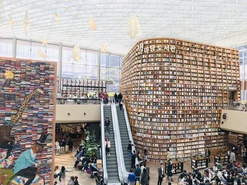 ピョルマダン図書館 遠景