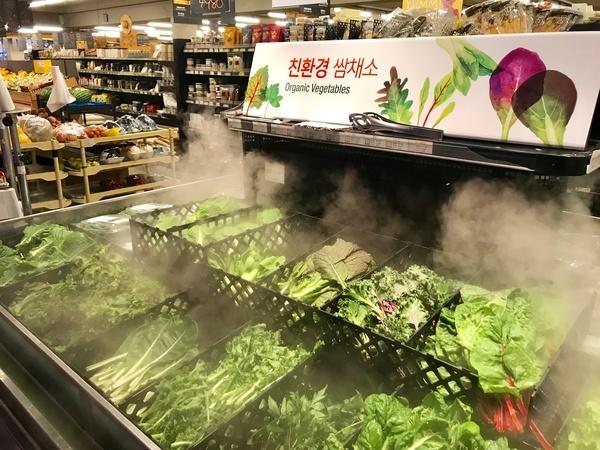 有機野菜コーナー