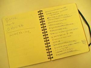 f:id:sallymylove:20091109140840j:image