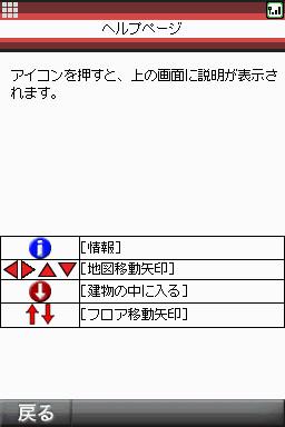 f:id:sallymylove:20100427133521j:image:w150