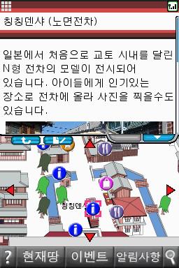 f:id:sallymylove:20100427133606j:image:w150