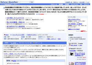 f:id:sallymylove:20100517163936p:image:w200
