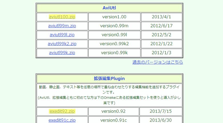 f:id:salmon-oji:20190713160102p:plain