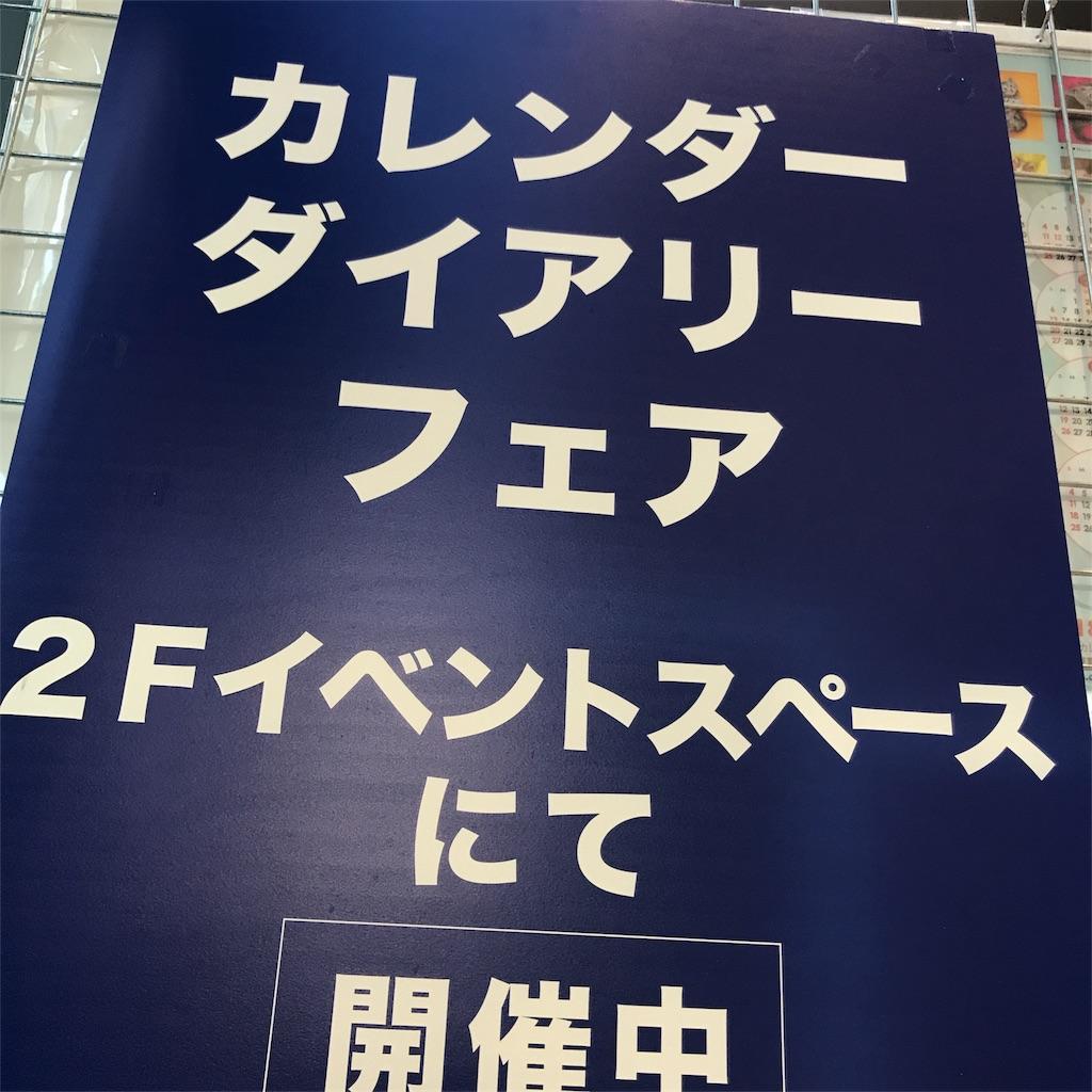f:id:salomako114:20171209122957j:image