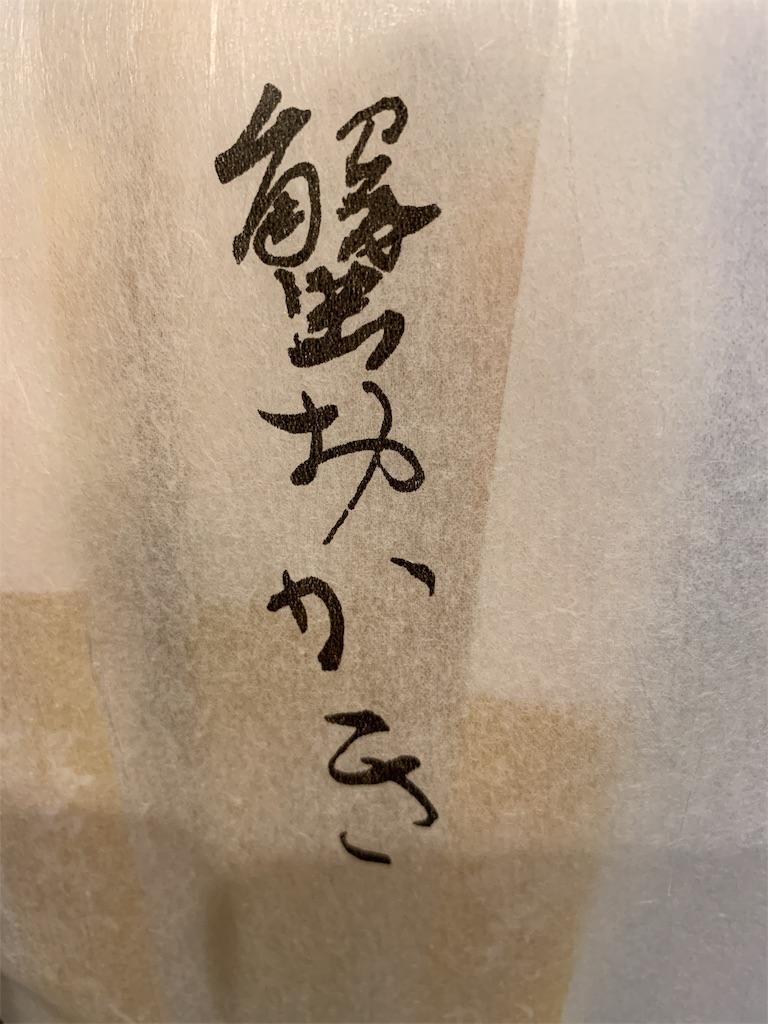 f:id:salomako114:20190310235707j:image