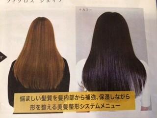 f:id:salon-collage:20210601153843j:plain