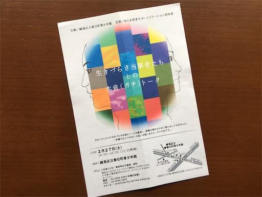 f:id:salon-pastel:20210302193058j:image