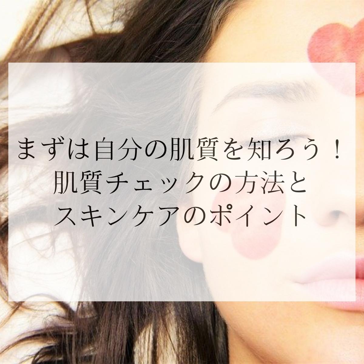 f:id:salon_moon:20210224165721j:plain