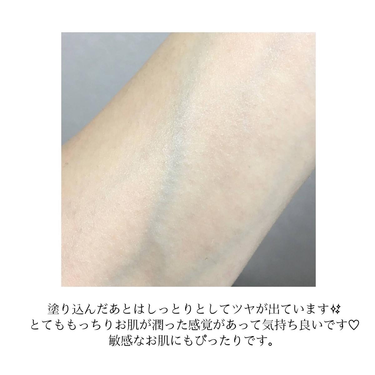 f:id:salon_moon:20210304101524j:plain