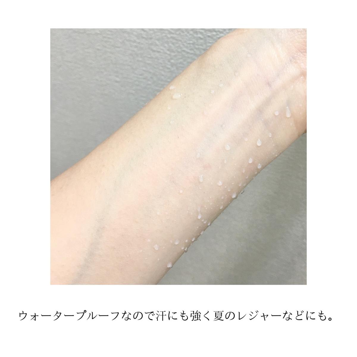 f:id:salon_moon:20210313090458j:plain
