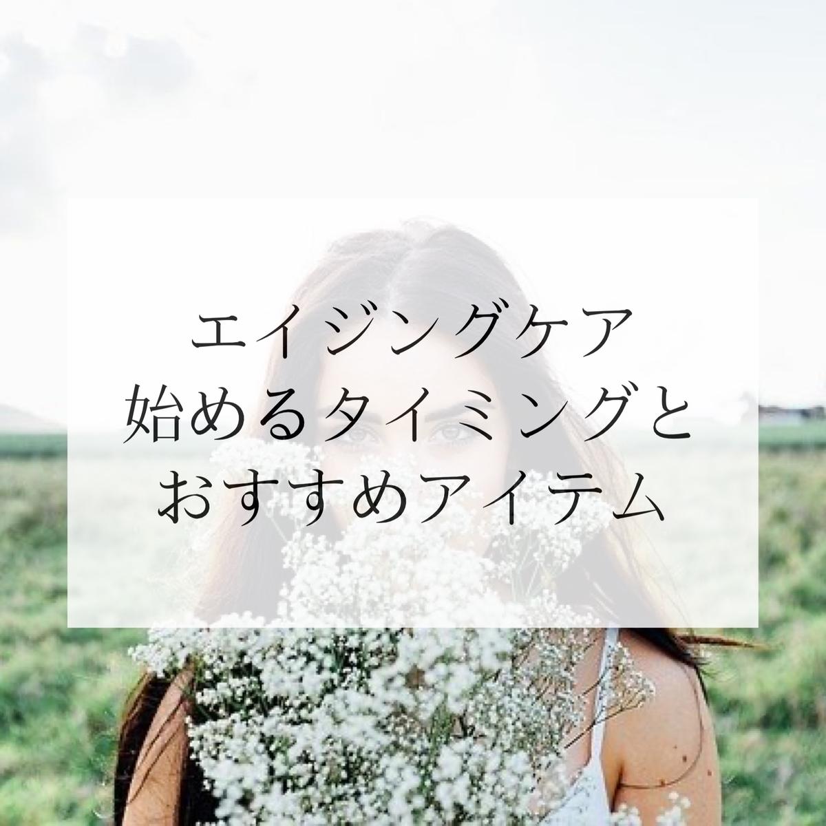 f:id:salon_moon:20210318160023j:plain