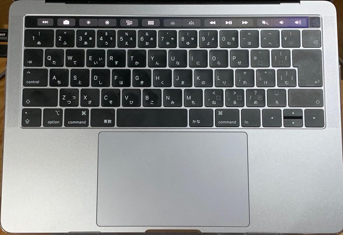 MacBook Pro2018_JISキーボード