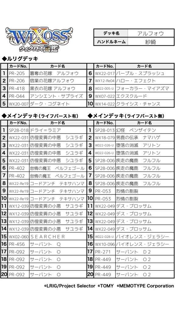 f:id:salthakata:20180607144731j:plain