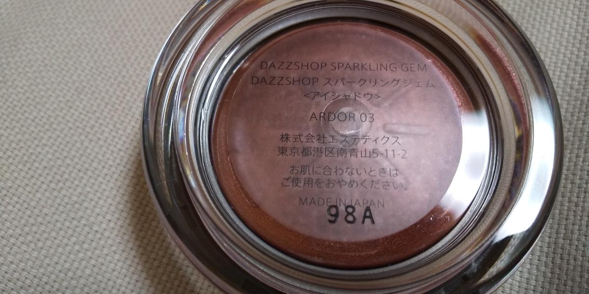 f:id:saltmelon:20200225000839j:plain