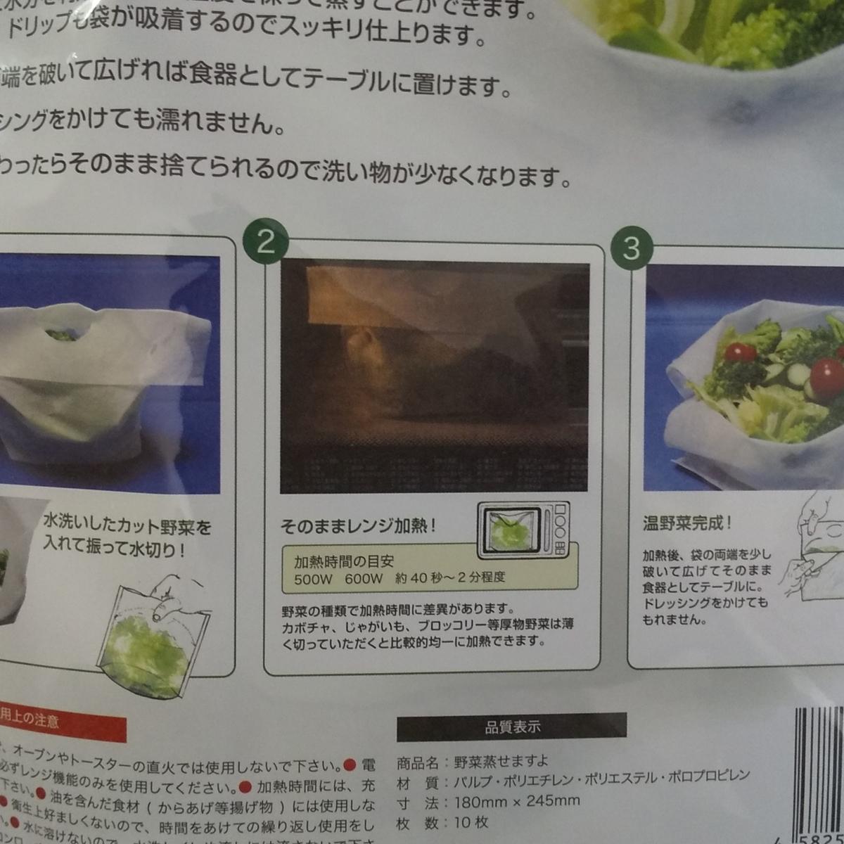 f:id:saltmelon:20200707235105j:plain