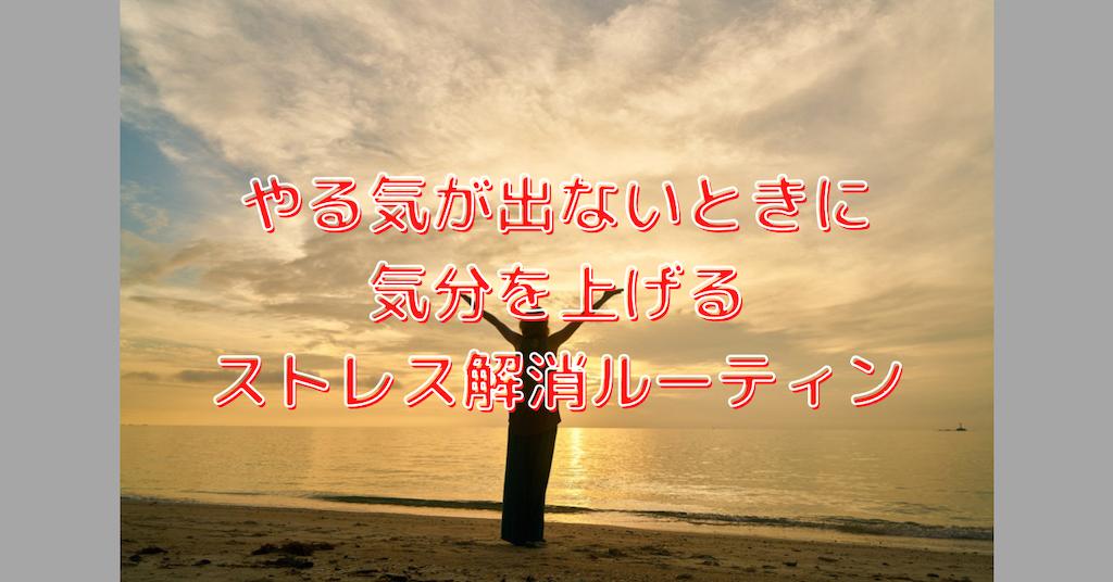 f:id:salty-saltie:20210516181719p:image