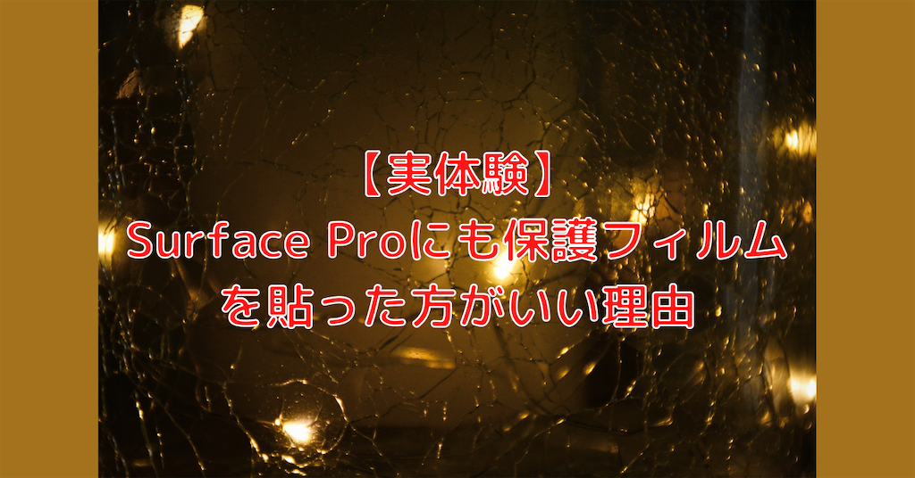 f:id:salty-saltie:20210717171746p:image