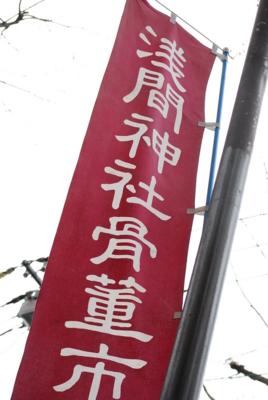 f:id:sam-style38:20110409231854j:image:left:w200