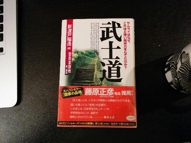 f:id:sam000urai:20150202000310j:image