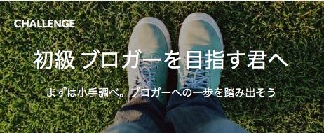 f:id:samada:20170427221223j:plain
