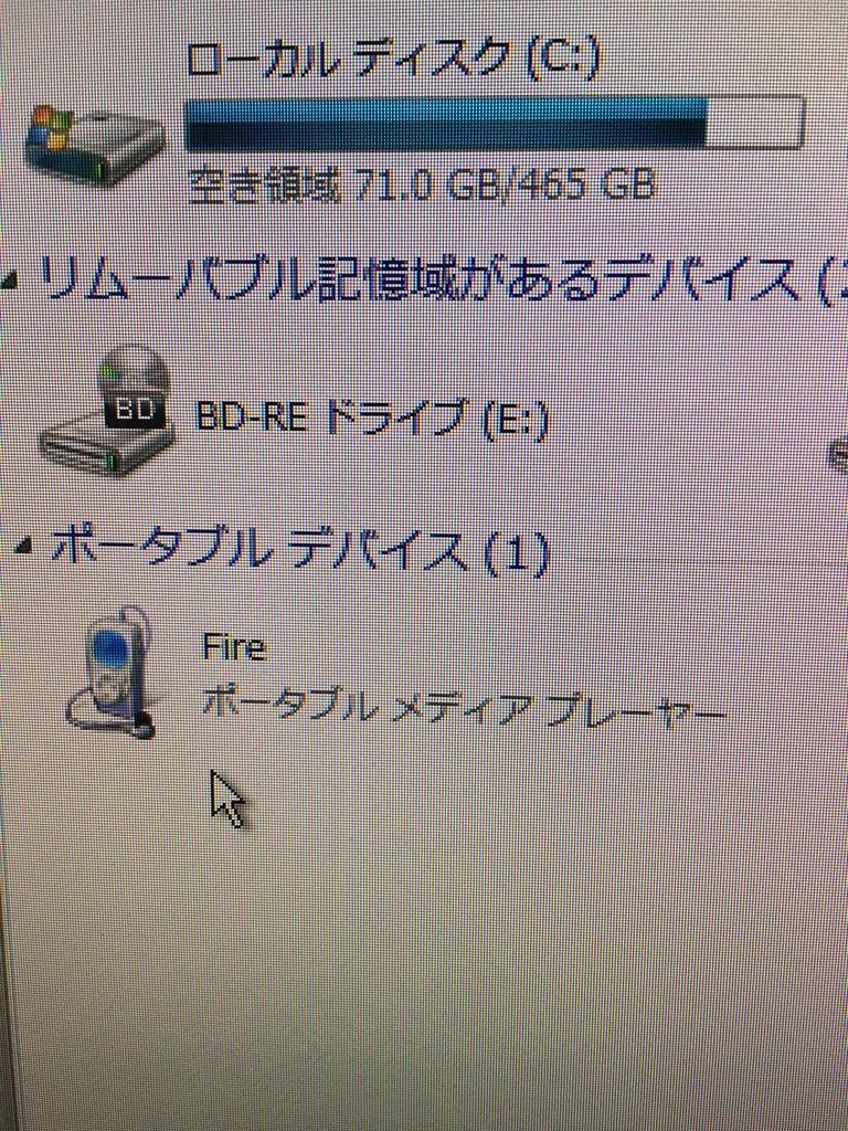 f:id:samada:20181217155411j:plain