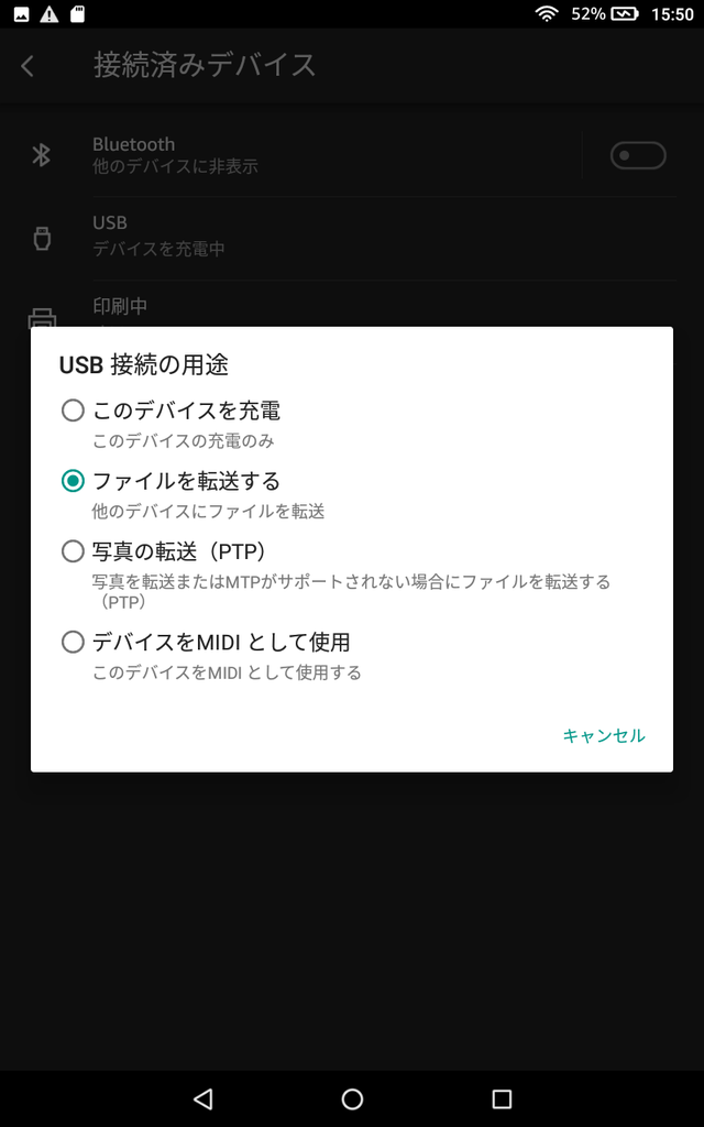 f:id:samada:20181217155937p:plain