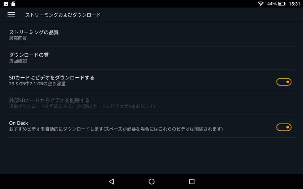 f:id:samada:20181221154121p:plain