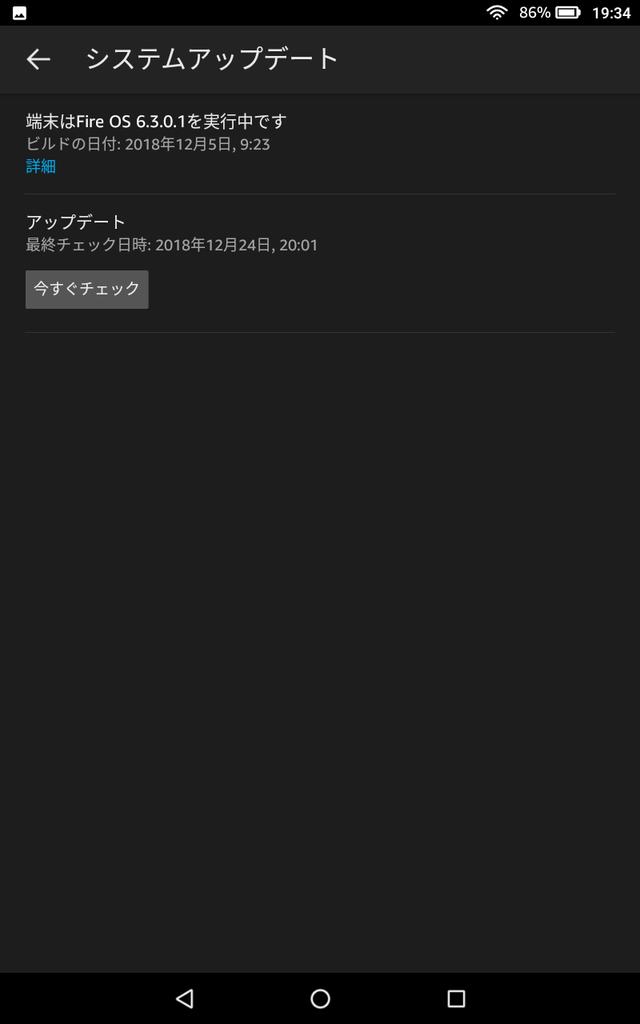 f:id:samada:20181225194707p:plain