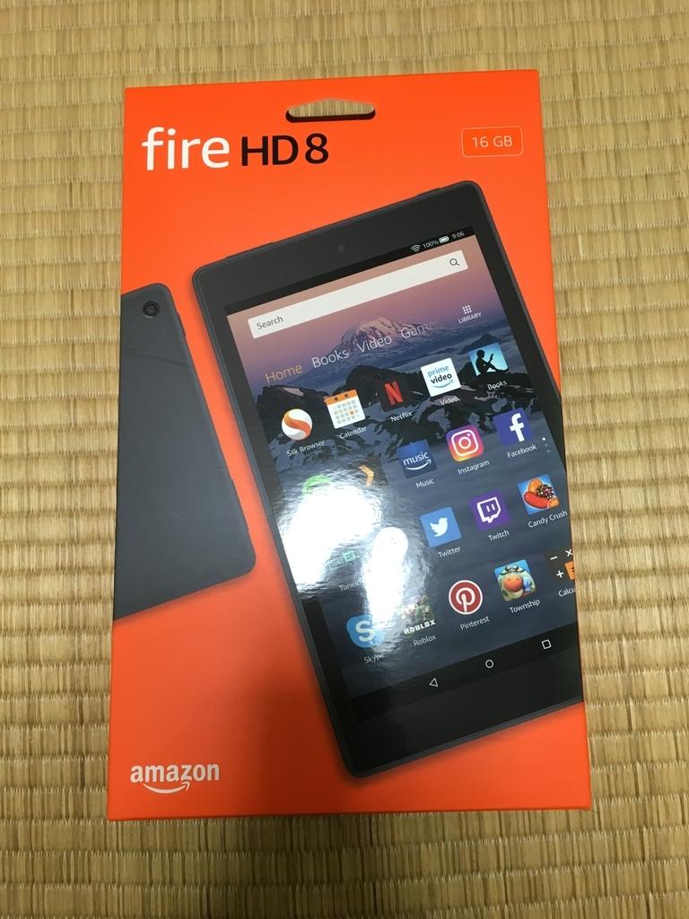 アマゾンFire HD 8タブレット