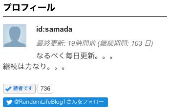 f:id:samada:20190514163230p:plain