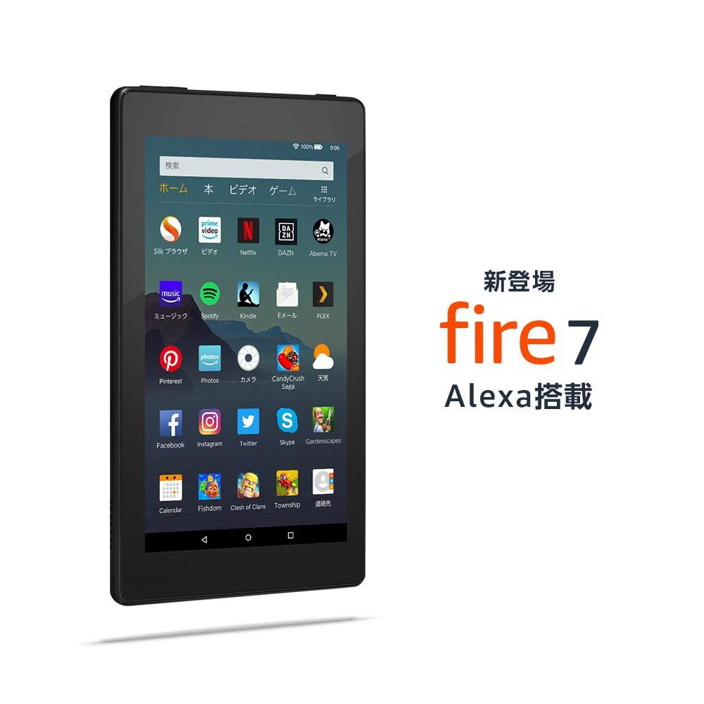 Fire 7(2019年モデル)