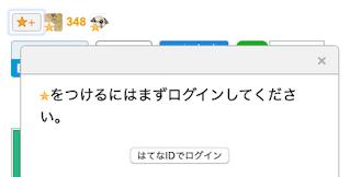 f:id:samada:20190617180211p:plain