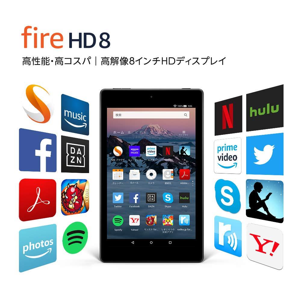 アマゾンプライムデーセールでFire HD 8タブレット16GBが5480円