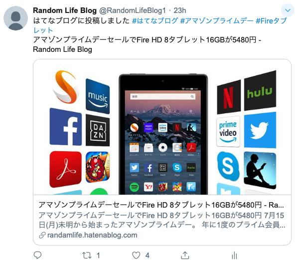 f:id:samada:20190716194814p:plain