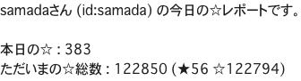 f:id:samada:20191026181720p:plain