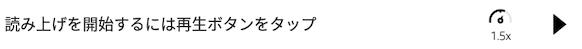 f:id:samada:20200214155234p:plain