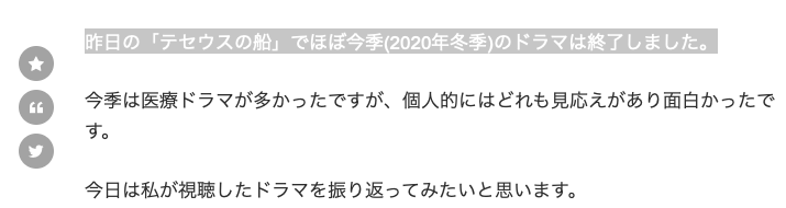 f:id:samada:20200324200801p:plain