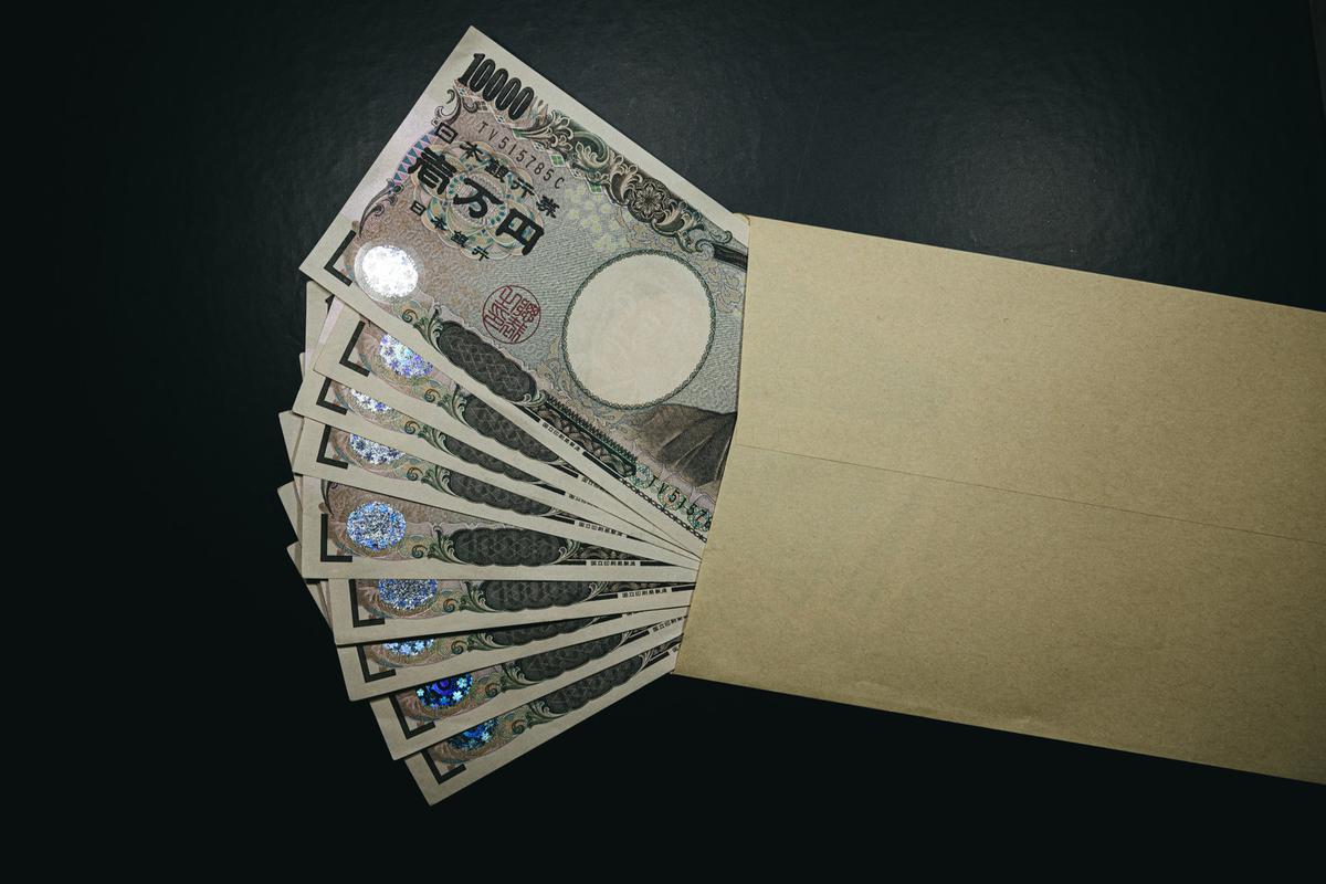 給付金10万円の使いみち