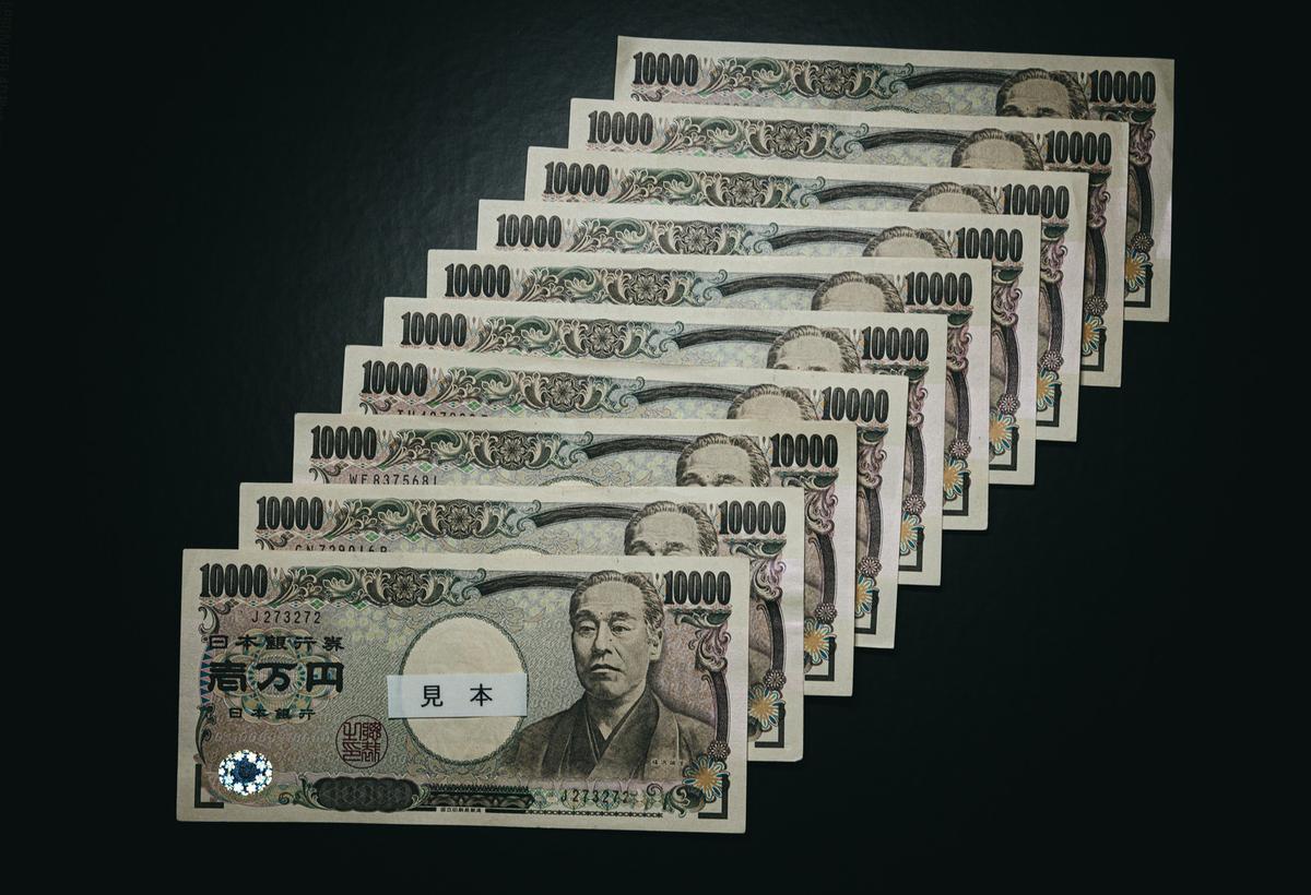 10万円の使いみちの再考