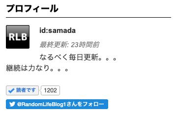 f:id:samada:20200606200402p:plain