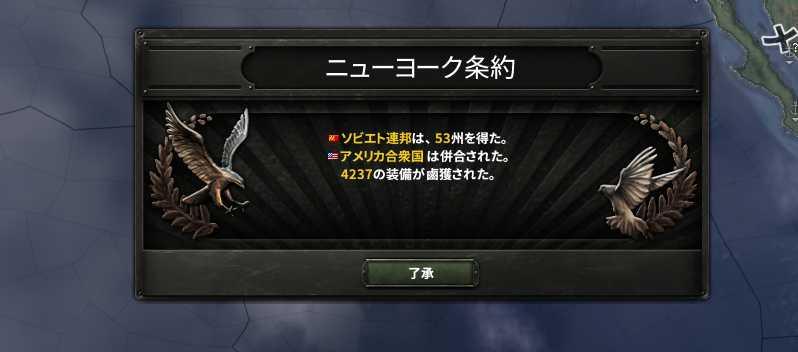 f:id:samakiru:20160817165854j:plain