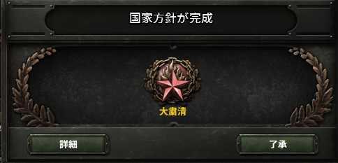 f:id:samakiru:20160817170733j:plain