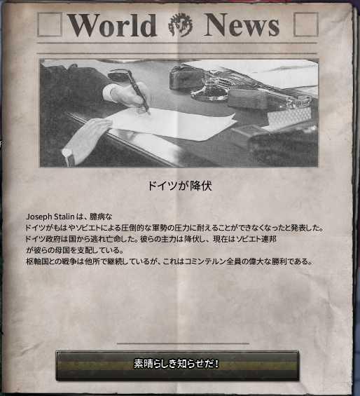 f:id:samakiru:20160817181814j:plain