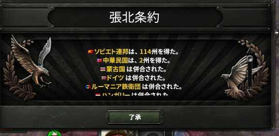 f:id:samakiru:20160817182636j:plain