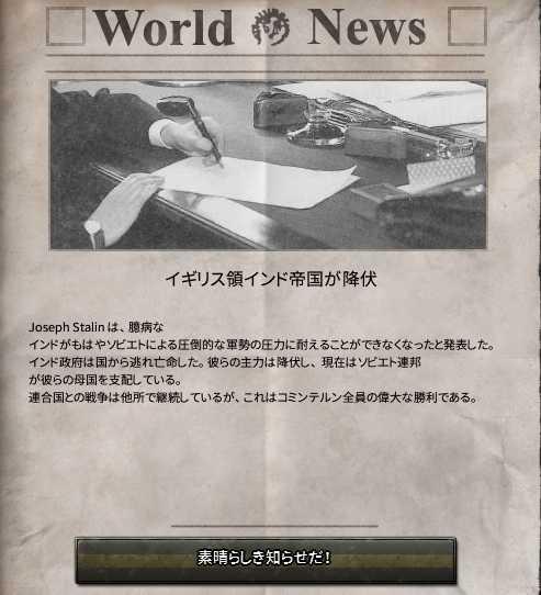 f:id:samakiru:20160817183418j:plain