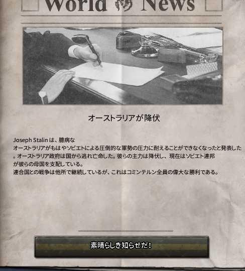 f:id:samakiru:20160817183422j:plain