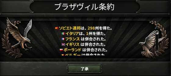 f:id:samakiru:20160817183426j:plain