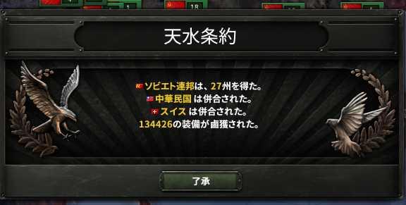 f:id:samakiru:20160817183841j:plain