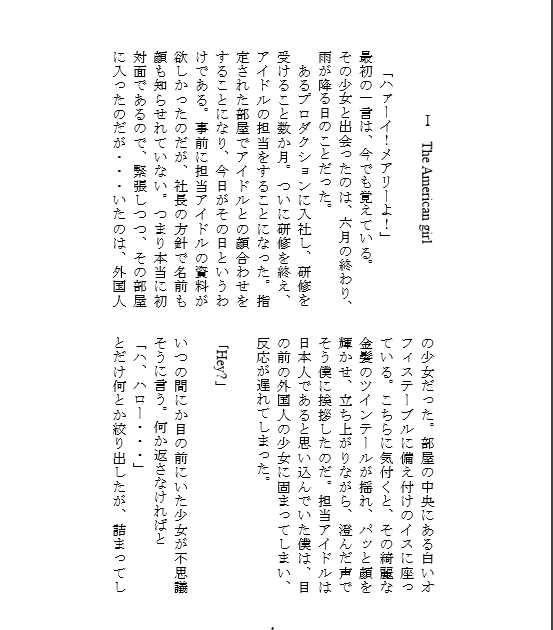 f:id:samakiru:20170722215201j:plain