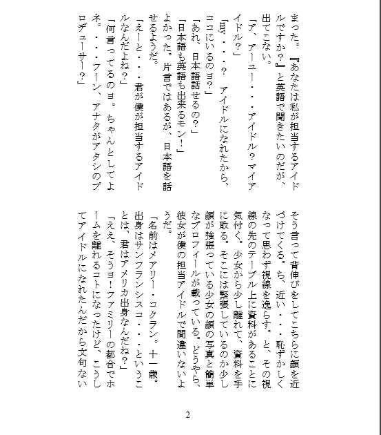 f:id:samakiru:20170722220004j:plain